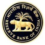 Reserve Bank of India [RBI] Security Guard Recruitment 2021