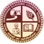 Jharkhand JAC Class 9th Exam 2021 Model Question Paper