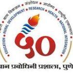 Jnana Prabodhini Prashala CBSE Class 5th to 10th Admission Entrance Test 2021