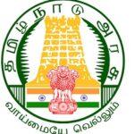 Tamil Nadu TRB PG Assistant, Computer Instructor Recruitment 2021
