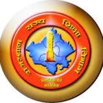 RBSE BSER Rajasthan Class 12th Question Bank 2021