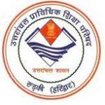 UBSE Uttarakhand Class 10th Model Question Paper 2020