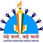 Vimarsh Madhya Pradesh Class 9th English Question Bank 2021